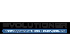 Станки ЭВОЛЮЦИОНЕР™ для листового металла и листогибы в Киеве