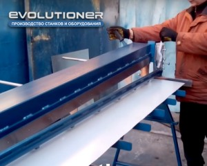 Ножницы гильотинные для рубки листового металла