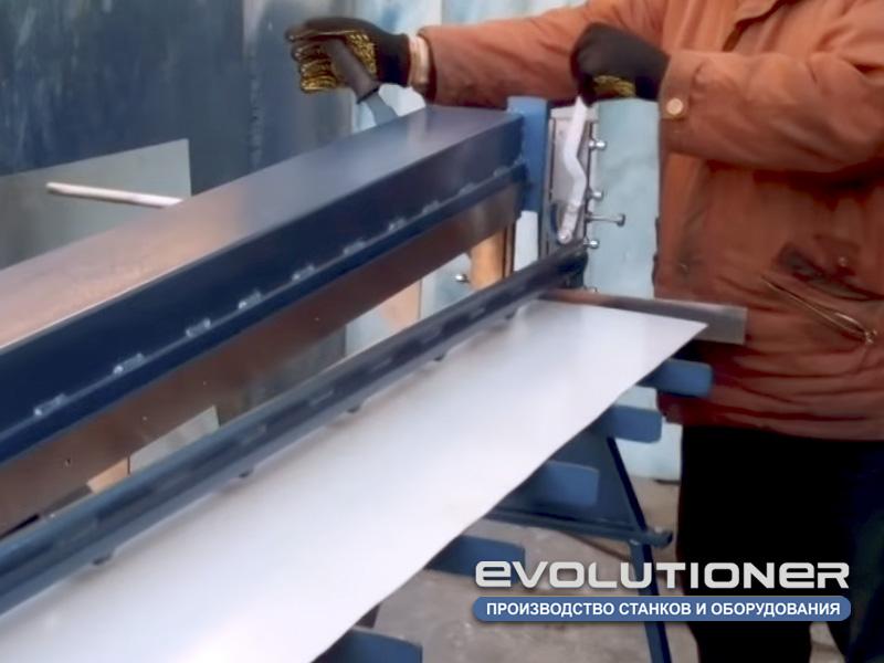 Гильотина для металла в современном производстве